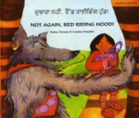 Red riding hood in gujarati